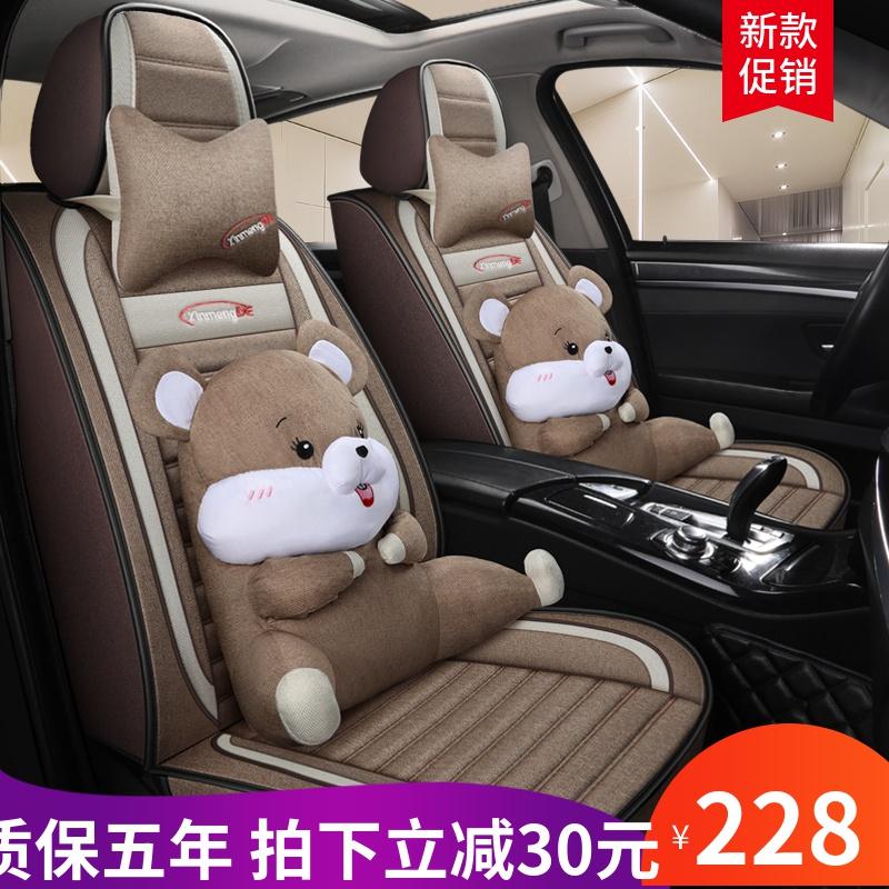 汽车坐垫夏季2013/2015/2017新款大众朗逸专用亚麻座套四季座椅套