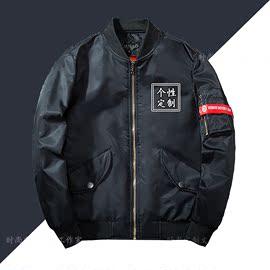 机车空军飞行员夹克定制图案logo定做刺绣DIY外套棒球工作服班服图片
