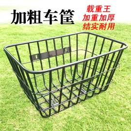 車筐載重王車籃電動車后筐加粗加重加厚筐子電動車籃電瓶車自行車圖片