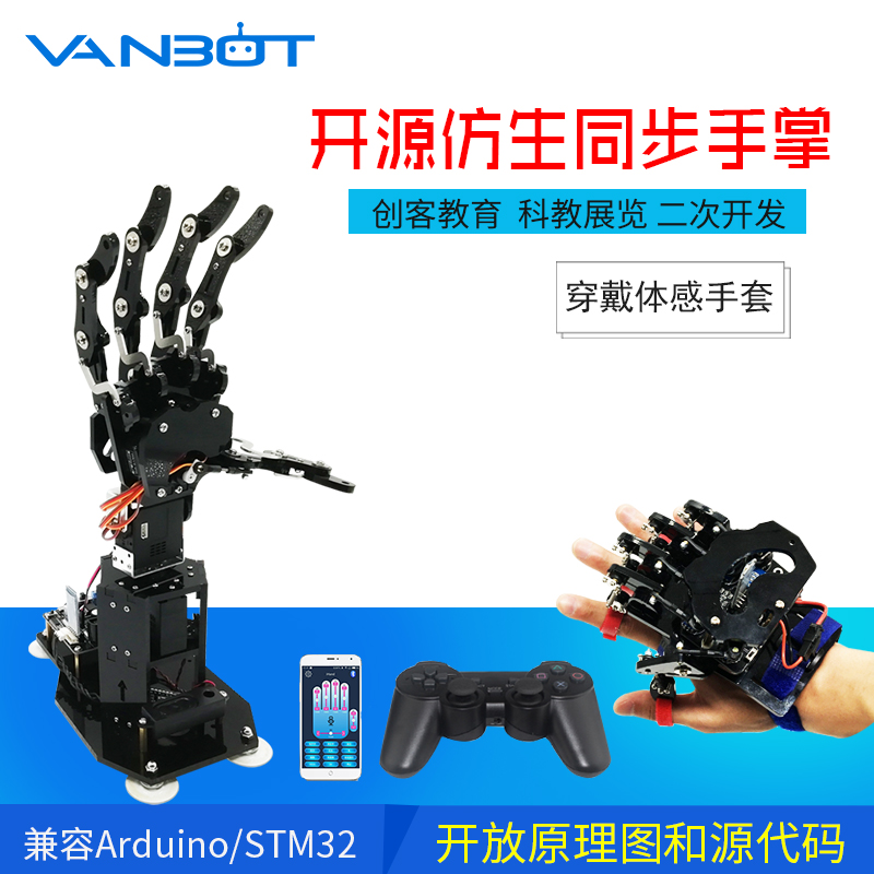 Игровые роботы Артикул 575032767710