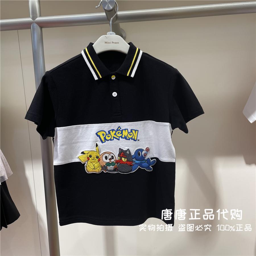 F1DBB2112太平鸟童装正品 mini peace 2021夏季男童短袖POLO衫