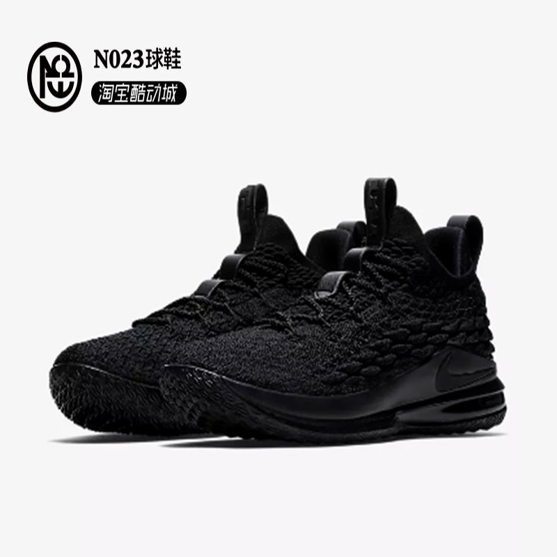 Nike LeBron 15 Low lbj15 詹姆斯低帮篮球鞋 黑武士 AO1756-004