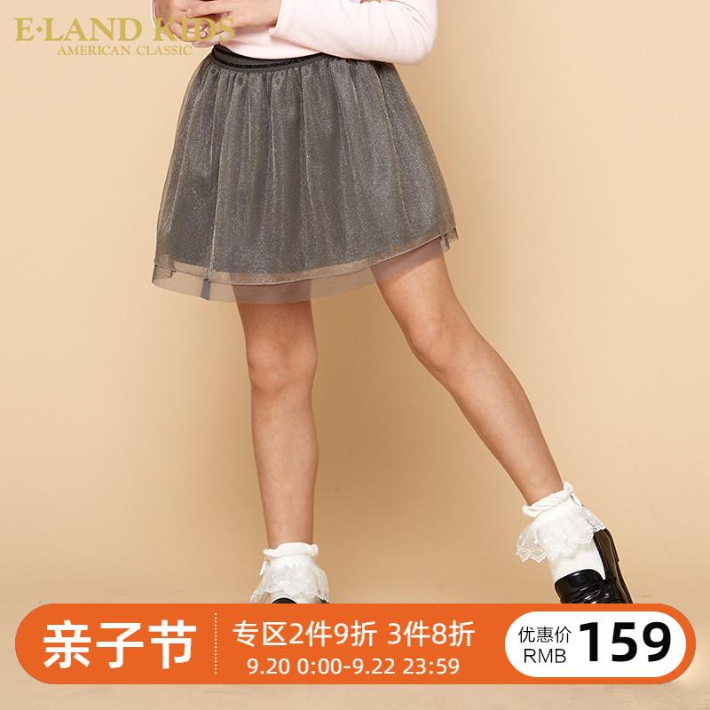 Eland kids衣恋童装秋季女童纱网多色短裙EKWH74922A