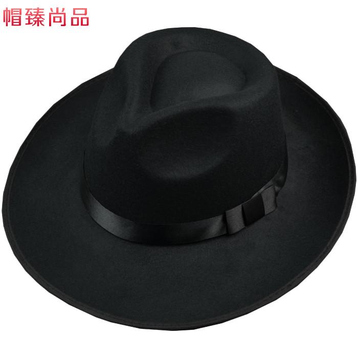 Шляпы для женщин Артикул 575194753108