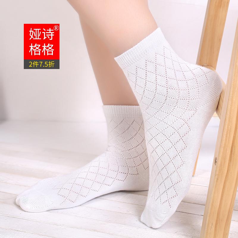 6双 薄棉袜女士纯棉线薄袜子女透气超薄款夏季网眼袜中筒镂空女袜