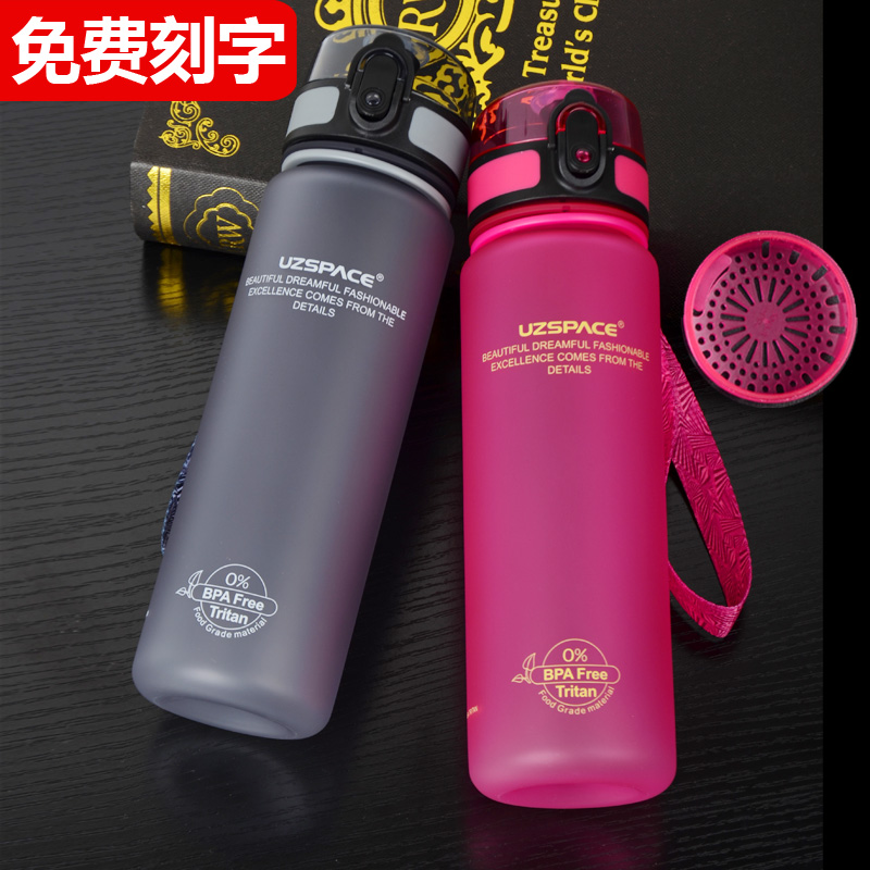 You zhi dazzle color water cup summer plastic space Cup boys and girls students military training tea cup large capacity sports cup lettering
