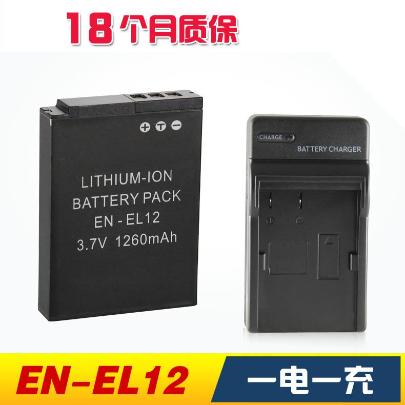 尼康电池en-el12 S6300 S8200 S9500 ENEL12 电池充电器套装