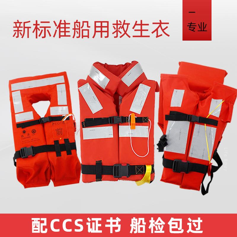 Спасательные жилеты для детей Артикул 606067684256