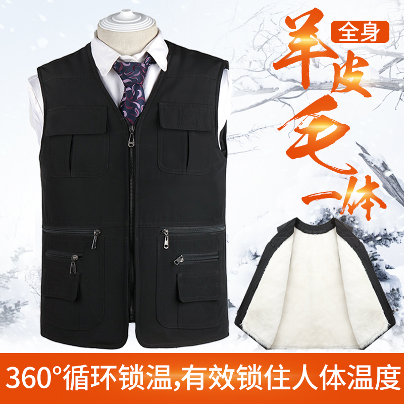 Wool vest for middle-aged and old mens fur integrated cotton vest fur warm and thickened shoulder