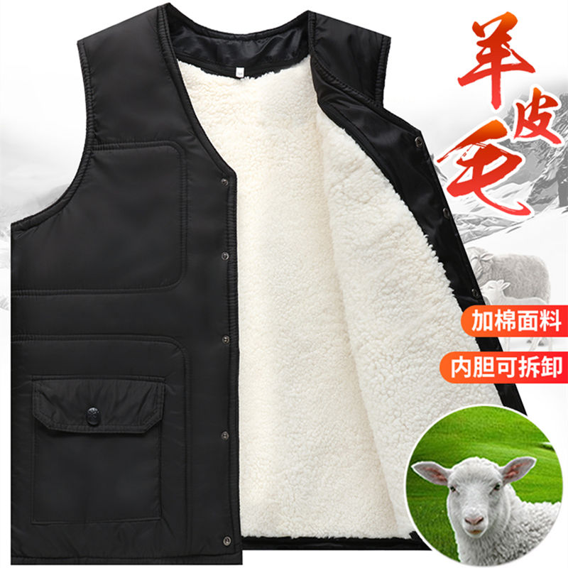 Wool vest, mens fur and fur one cotton jacket, middle-aged and old peoples sheepskin vest, winter warm leather jacket