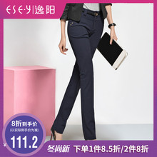Yiyang women's pants new straight bobbin pants women's trousers high waist casual pants loose Plush tooling pants women