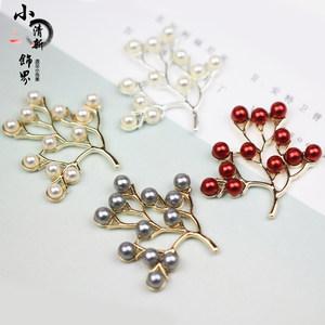 古风发髻发梳步摇新娘制作配件 彩色珍珠树叶 手工diy发饰制作
