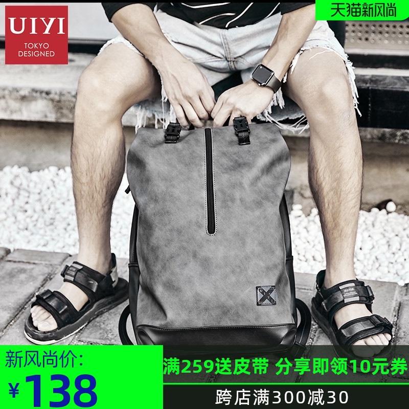 Туристические рюкзаки Артикул 602871305529