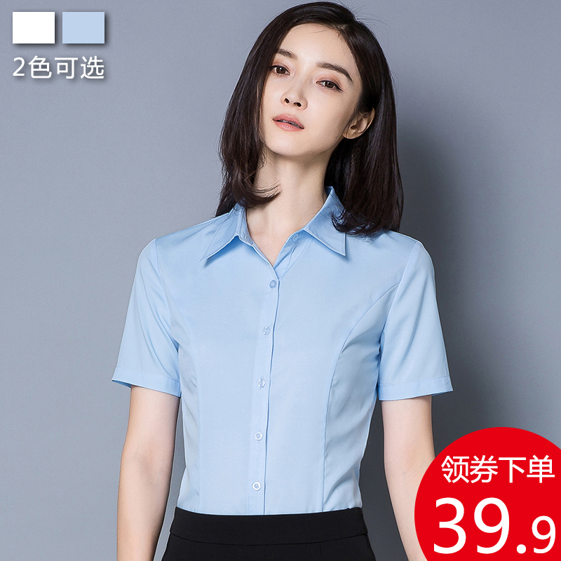 Summer 2019 new white shirt womens short sleeve business wear ol white collar work clothes formal fit oversize shirt