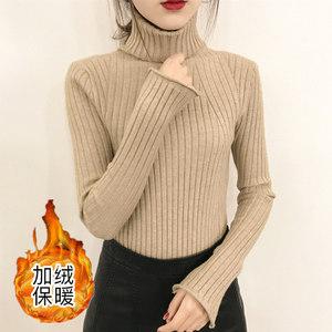 2019新款黑白色加厚高领毛衣女士修身内搭加绒针织打底衫秋冬洋气