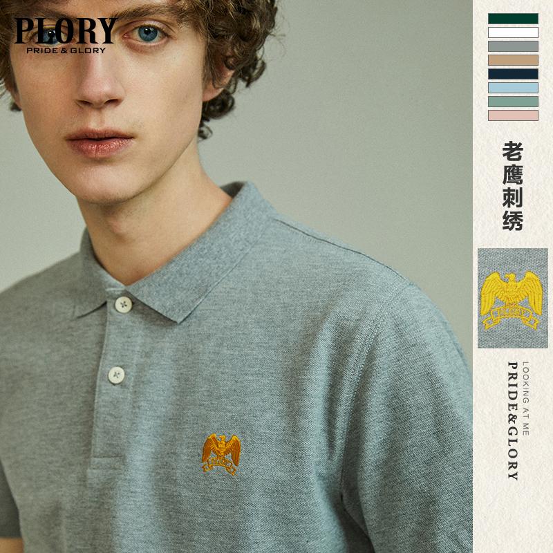 PLORY2021年春夏新款男士纯色刺绣短袖宽松有领T恤POLO衫男