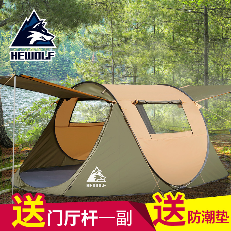 帐篷户外3-4人全自动二室一厅双人防雨2人野外速开野营加厚露营