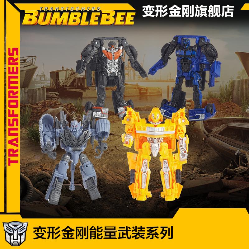 变形金刚 电影6能量武装系列大黄蜂威震天热破男孩玩具机器人10月17日最新优惠