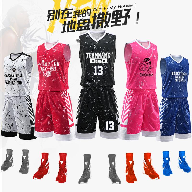 满42元可用3元优惠券街头篮球服套装男学生球衣定制男女潮流大码透气比赛训练队服加大