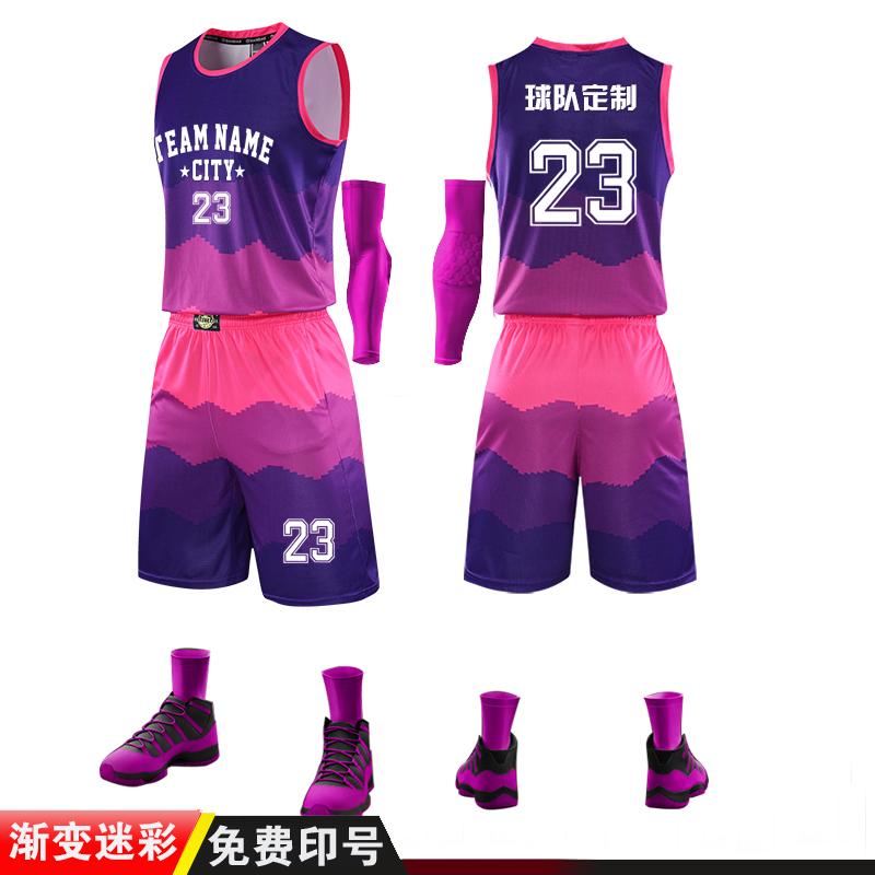 (用3元券)迷彩篮球服套装定制学生潮流篮球衣