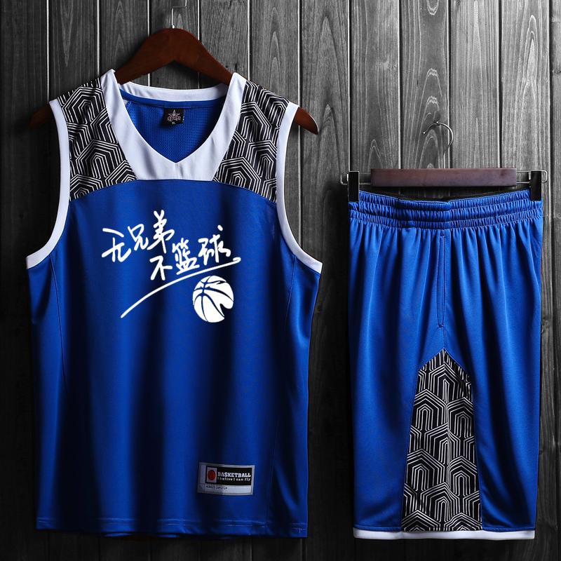 (用3元券)篮球服套装男定制团购运动篮球衣
