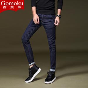 高弹力深色男秋季休闲青年牛仔裤