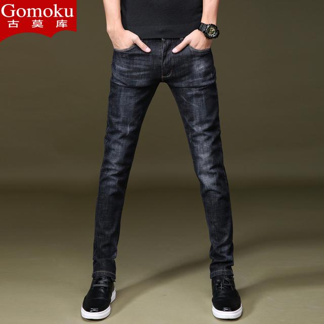 薄款青年牛仔裤男生小脚裤修身韩版高弹力男裤夏季休闲潮流长裤子