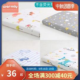 纯棉婴儿床床笠 床单床套宝宝床垫套防滑幼儿园床罩床上用品定做