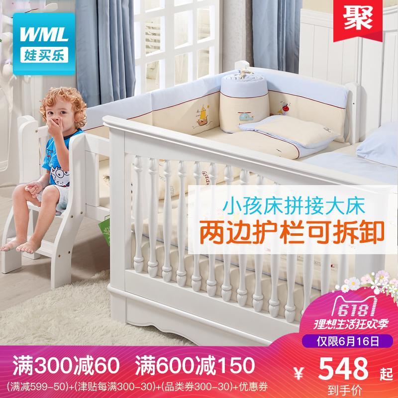 娃买乐 婴儿床质量怎么样,评价如何