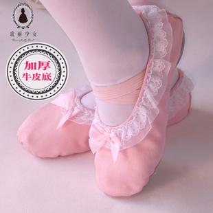 儿童舞蹈鞋女童芭蕾舞鞋软底练功鞋猫爪鞋宝宝跳舞鞋表演鞋拉丁鞋图片