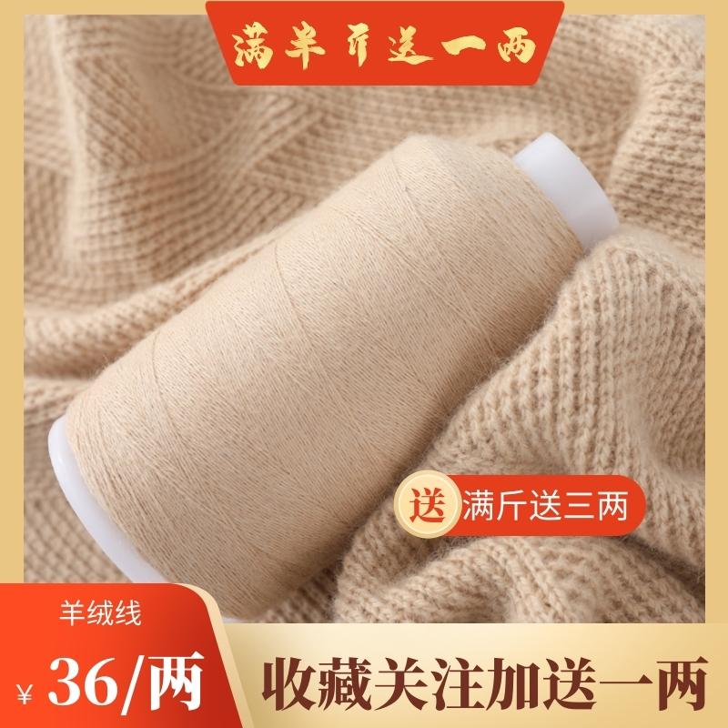Пряжа для машинного вязания Артикул 560710883691
