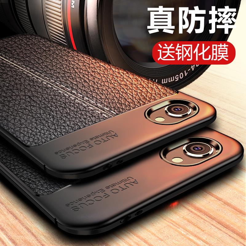 (用61元券)vivox9 plus全包x9s x9splus手机壳