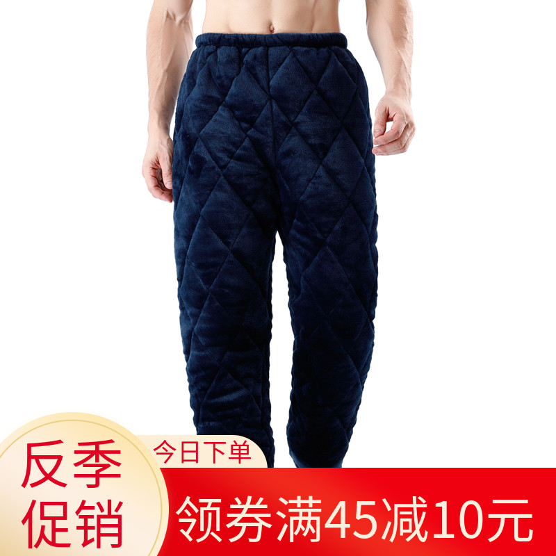 Autumn and winter three-layer thickened coral velvet with cotton pajamas mens pajamas with cotton home leisure single cotton pants package mail