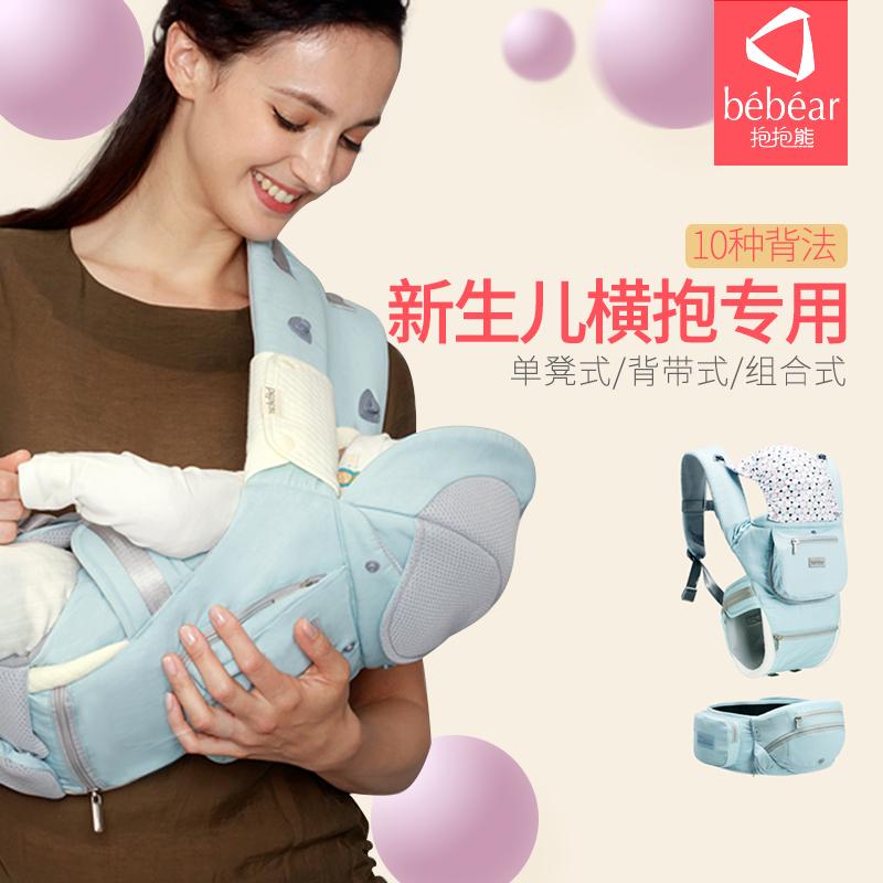 前抱式宝宝多功能四季轻便两用背带
