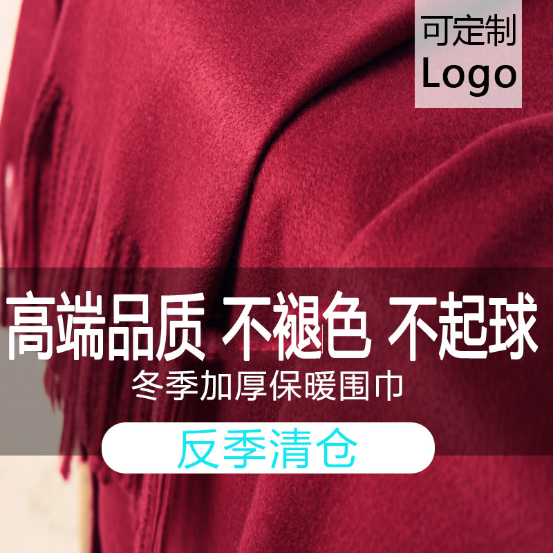 [2 pieces more favorable] Ordos Qingcang 100% soft cashmere scarf shawl lengthened and thickened