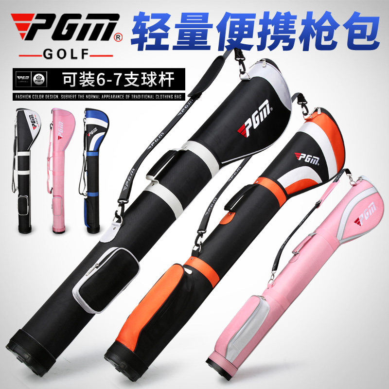 Limited golf bag for men and women portable carrying bag