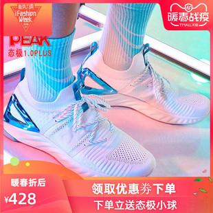 夏季 休闲情侣X太极910 匹克态极1.0PLUS科技跑步鞋 减震运动鞋 男鞋