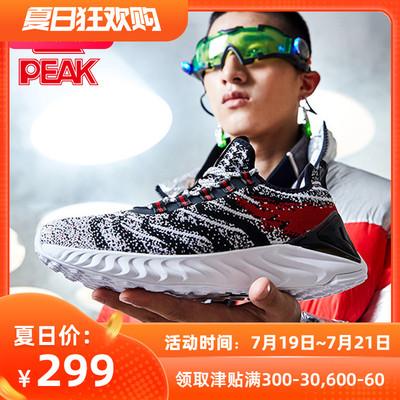 匹克态极1.0跑步鞋春夏小白鞋太极2.0潮鞋天泽运动鞋情侣轻弹鞋