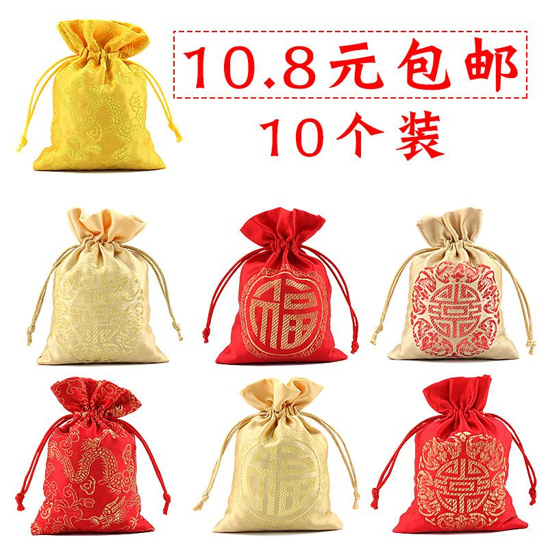 织锦缎小福袋饰品锦囊袋文玩礼品束口袋抽绳首饰小布袋喜糖包装