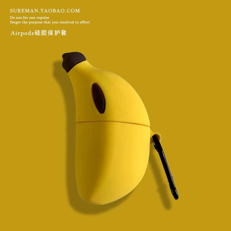 可爱个性香蕉airpods保护套硅胶1/2代苹果无线蓝牙耳机套创意防摔