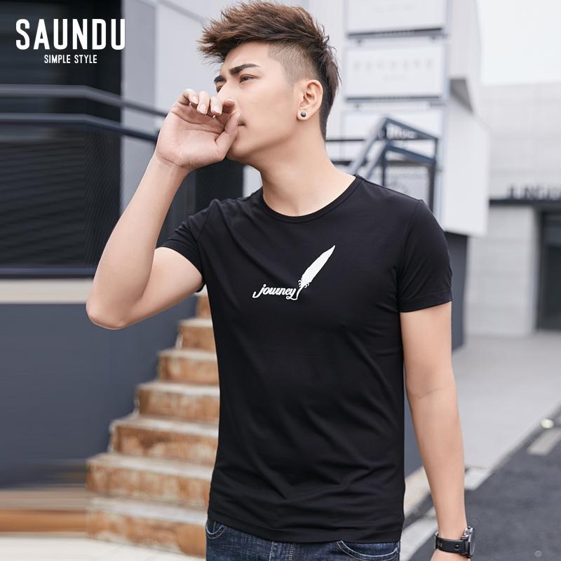 莫代尔男士短袖t恤夏装新款衣服潮流半袖黑色圆领简约修身体恤衫买三送一