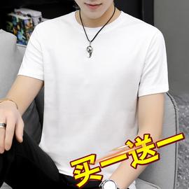 純棉短袖t恤男ins圓領純色純白色夏季全棉上衣服寬松潮牌潮流半袖圖片