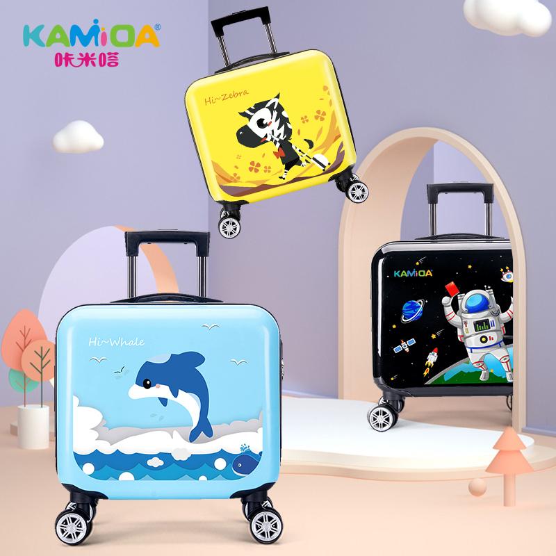 咔米嗒儿童拉杆箱卡通女万向轮女童宝宝行李箱男孩女孩遛娃旅行箱