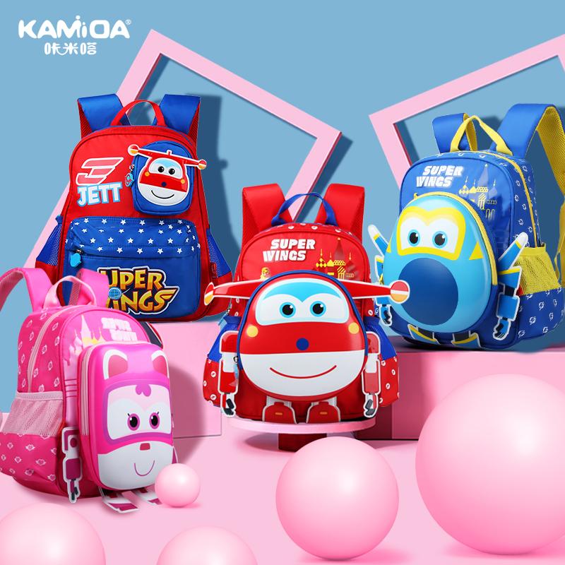 超级飞侠幼儿园书包3-4-5岁韩版儿童男女小孩宝宝乐迪可爱男童包买三送一