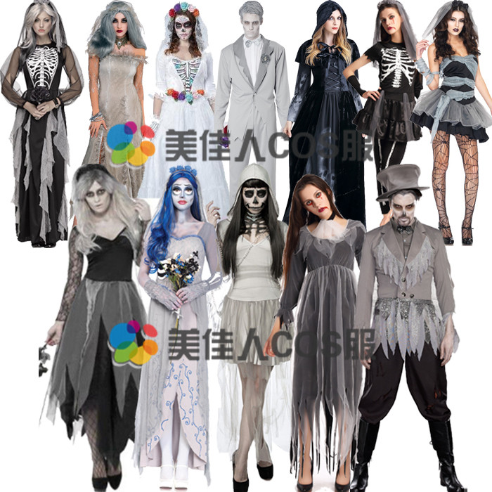 New Halloween hell ghost couple ghost bride zombie couple Costume Theme Party bar Costume