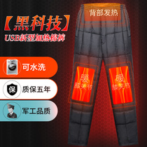 Intelligent heating cotton pants male charging self-heating warm winter in the elderly down cotton old man electric man pants