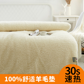 罗兰家纺纯羊毛床垫褥冬季加厚保暖床褥子1.8米垫被单双人1.5m床