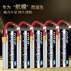 航模电池2s7.4v3s11.1v4s14.8v6s22.2v四轴无人机锂电池大容量