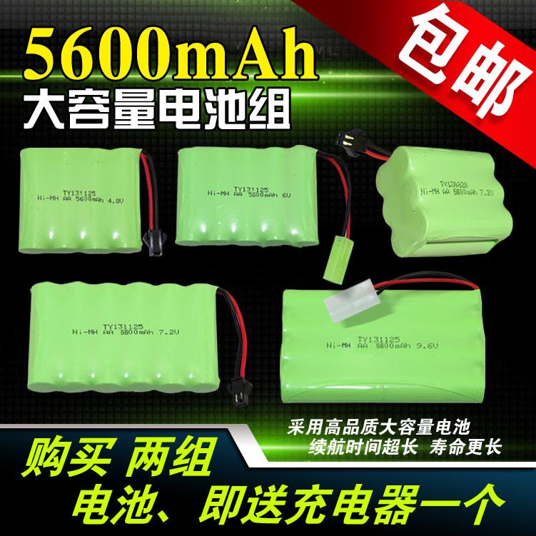 包邮5号镍氢玩具遥控车充电电池组6V7.2V8.4V9.6V 3500MAH5000MAH
