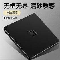 国际电工黑色86型暗装网线盒网络电脑光纤插座面板单口网口插座